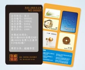 thermal rewrite cards