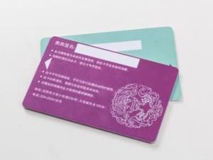 member cards